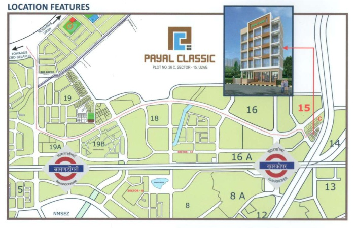 Payal Classic Location Map